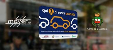 Mover, Sponsor Viareggio Cup